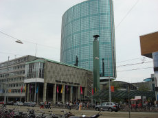 World Trade centrum Rotterdam