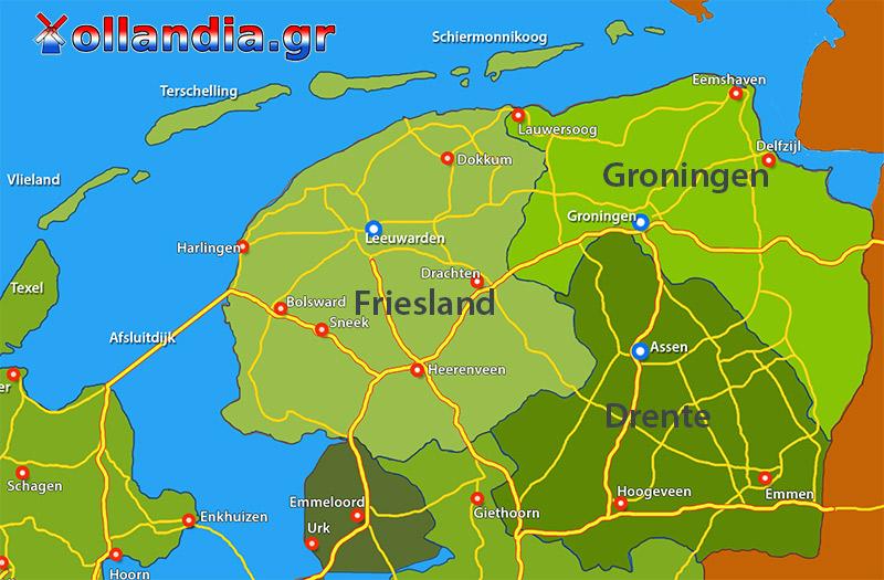 Groningen Ollandia - Γρονινγεν