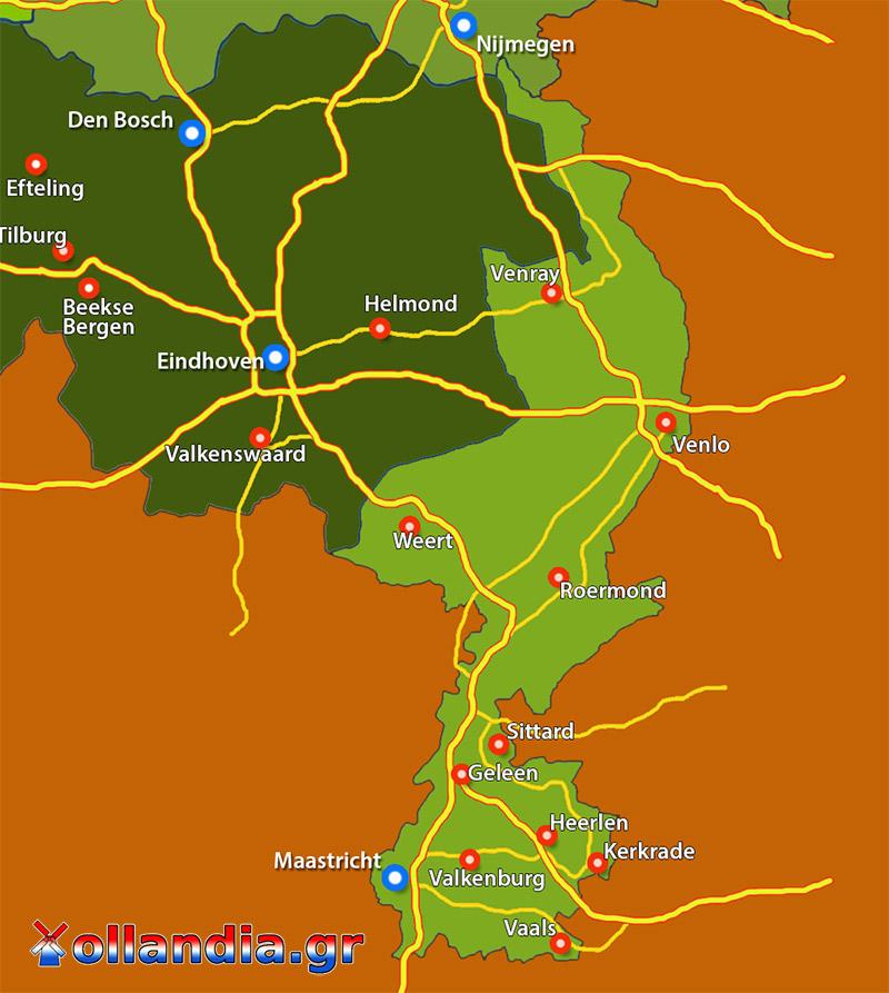 Limburg Λιμβουργο Ollandia
